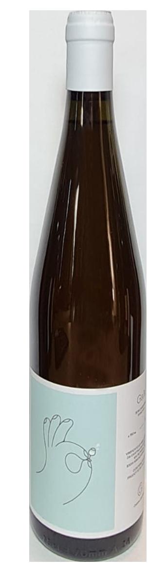 bouteille de vin blanc de macération naturel italien, domaine cantina giardino, cuvée gaia 2019