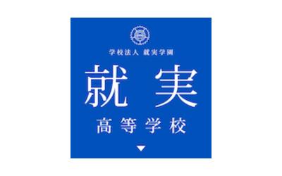 Shujitsu logo