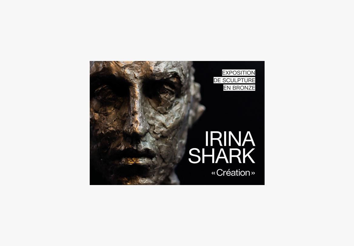 Création d'invitation pour catalogue d'exposition de sculpture Irina Shark
