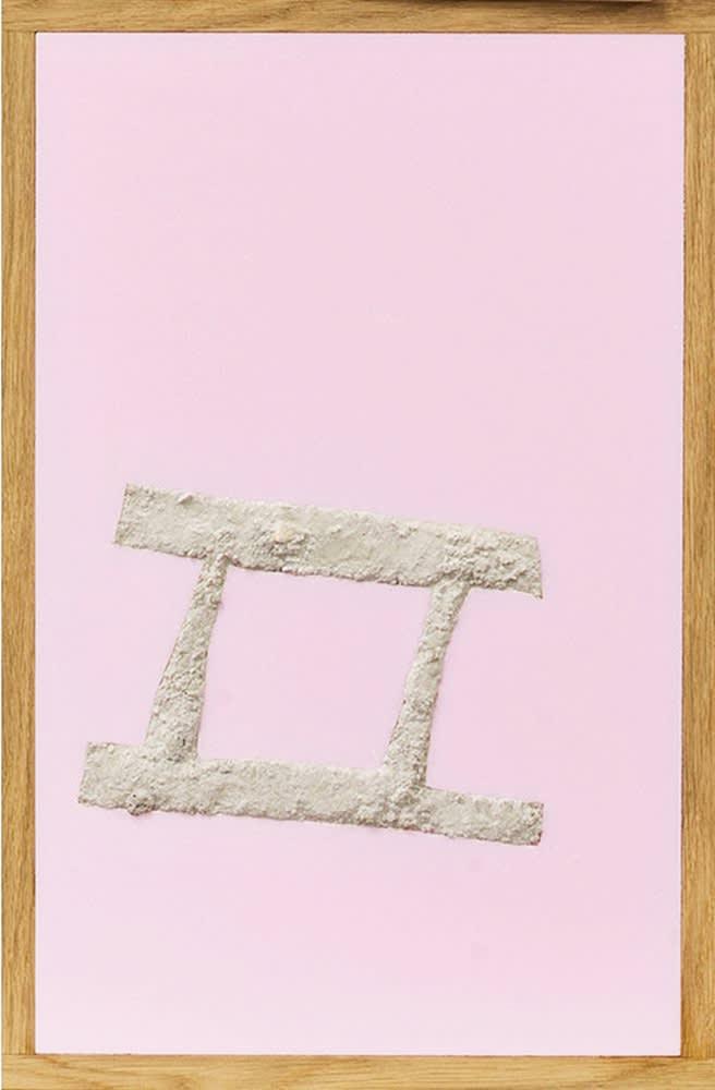 marsusa sagadin, pink objekt , walloiece , blaster, framed