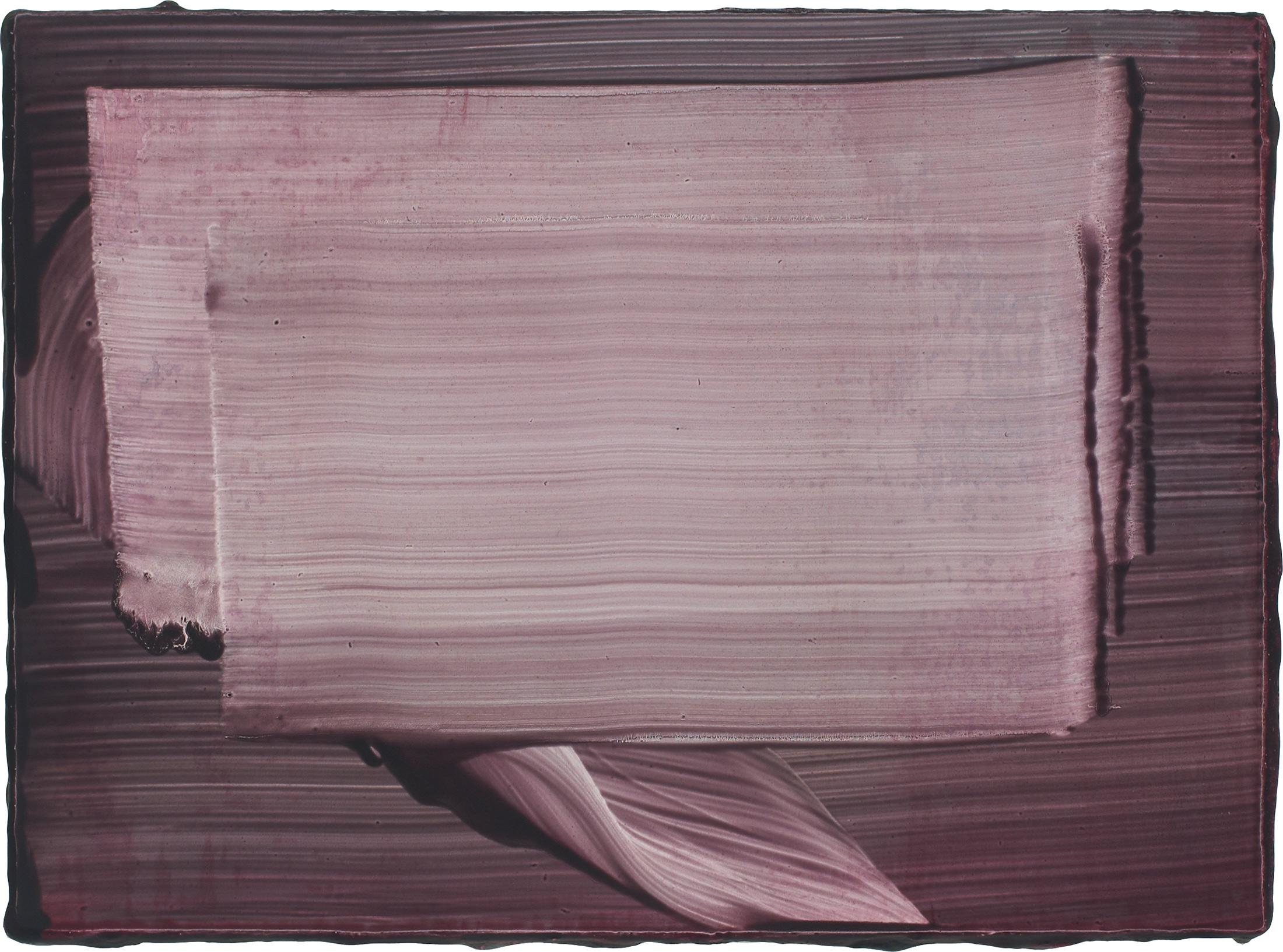 markus saile, artist, related-separat, online viewing rooms, art, nak, germany, art club, munchies, aachen,