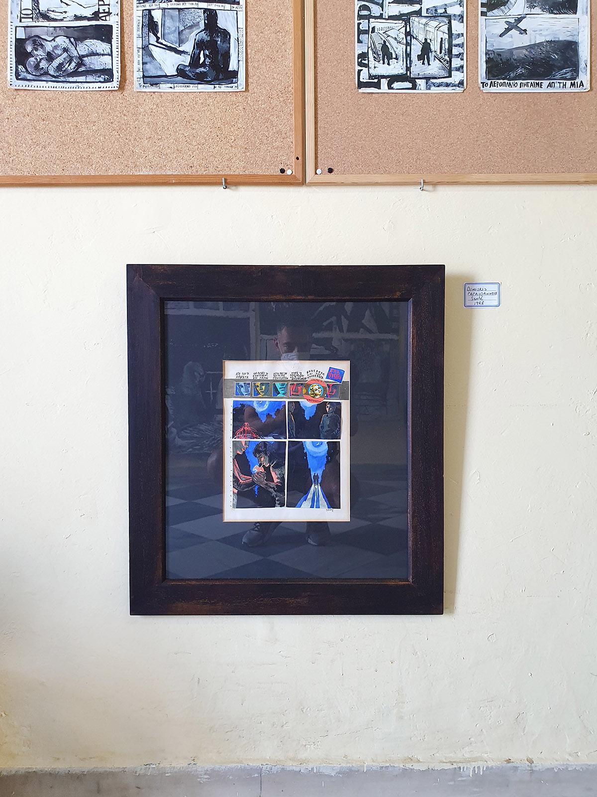 dimitris papaionannou, collect art, greece, famous, spotlight