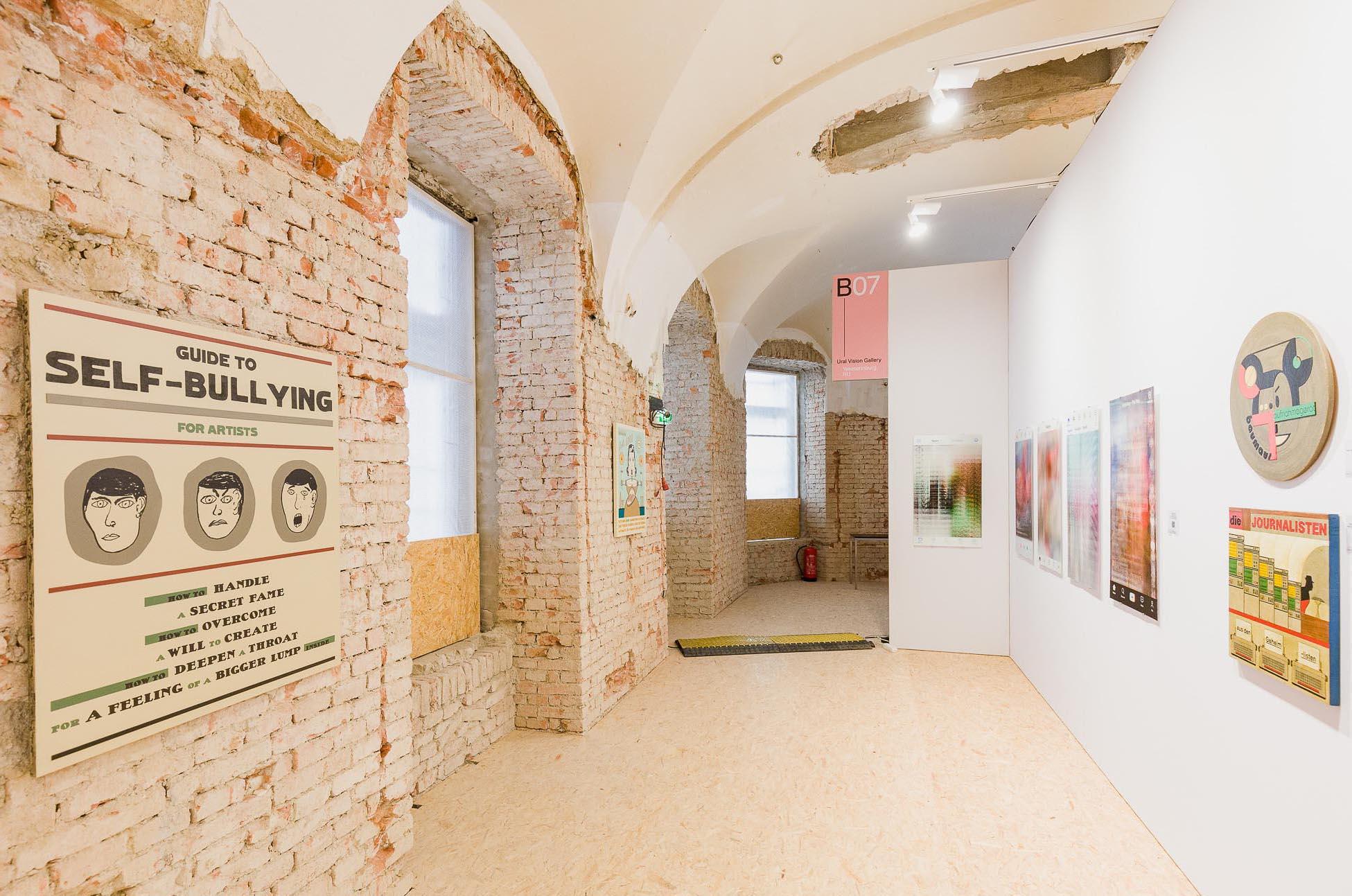 russian art gallery, show, wall art, emerging artist, viewing room
