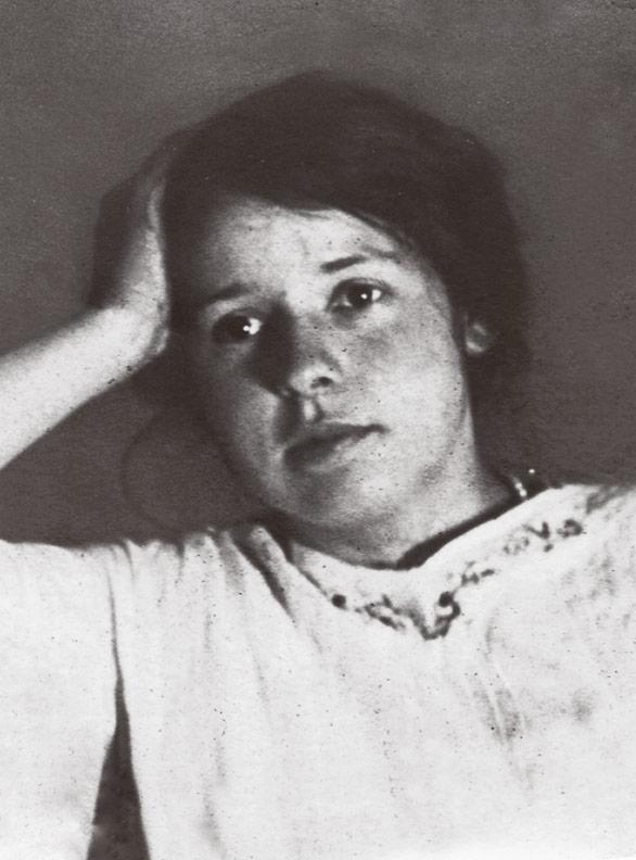 Екатерина Алексеевна Сахарова (1893–1963) — мать Андрея Сахарова