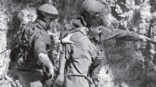 Asistencia jurídica a palestinos detenidos en Israel y territorios de Palestina
