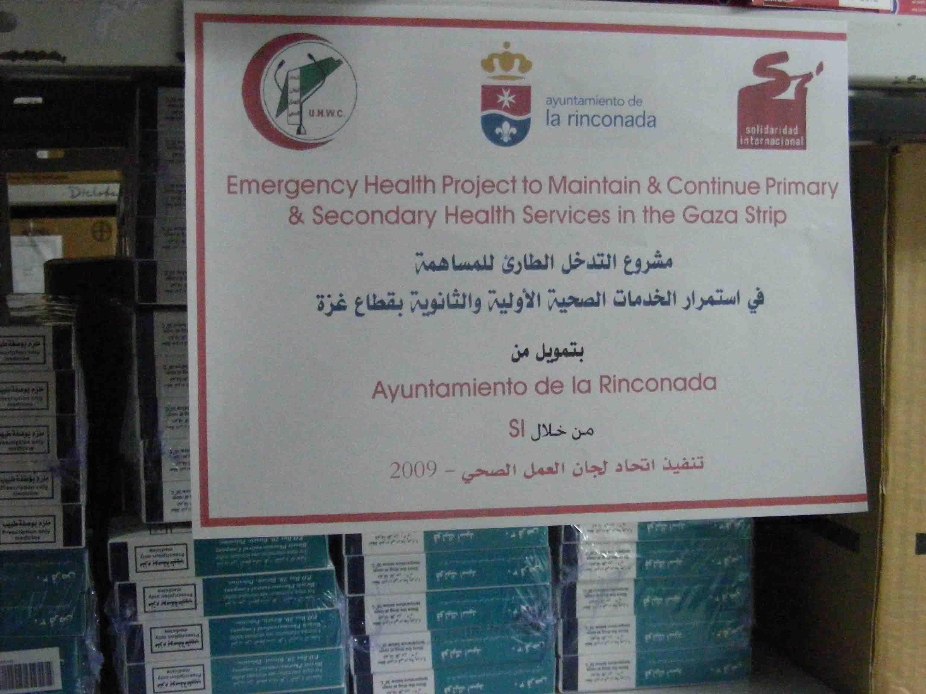 Respuesta de emergencia de contribución a la continuidad y mejora de la asistencia sanitaria primaria y secundaria en 4 centros de salud y 1 hospital en las áreas más afectadas por el  bloqueo y la ofensiva militar israelí Plomo Fundido, Franja de Gaza.