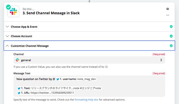 Send a Slack channel message in Zapier