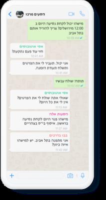 Trucknet example of Whatsapp communication