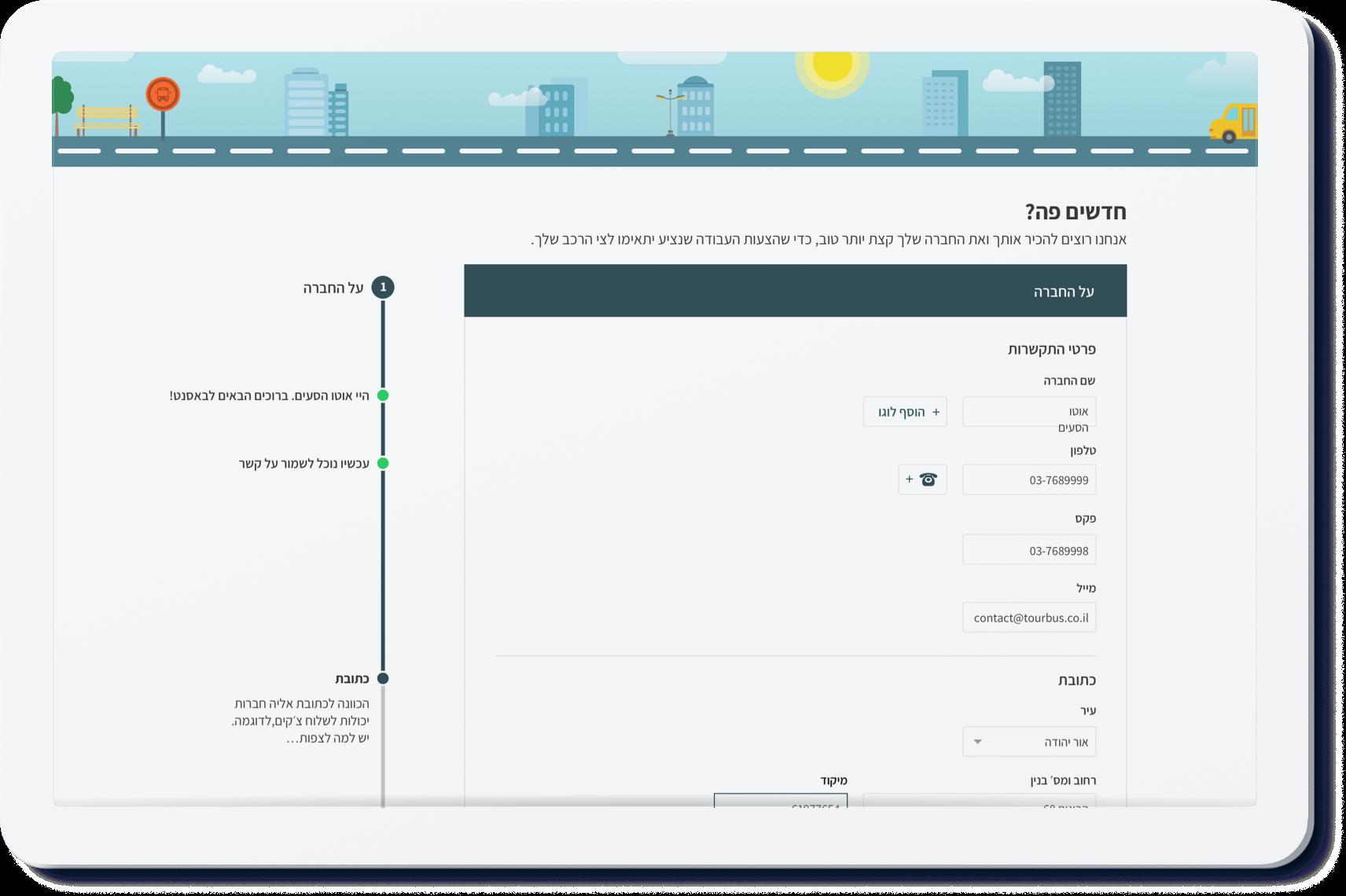 Trucknet registration process