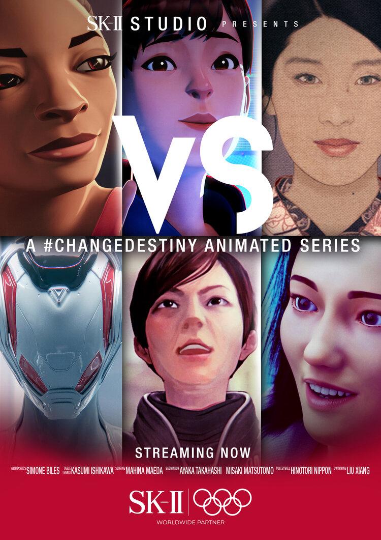 SK-II VS Series Poster