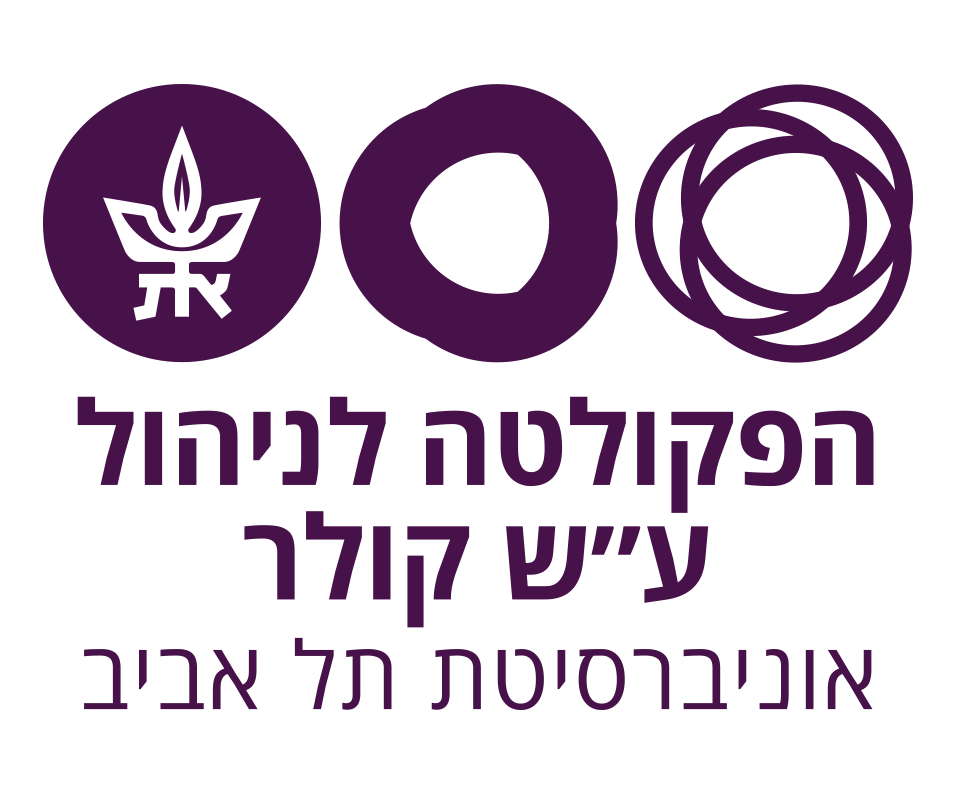 """לוגו הפקולטה לניהול ע""""ש קולר"""