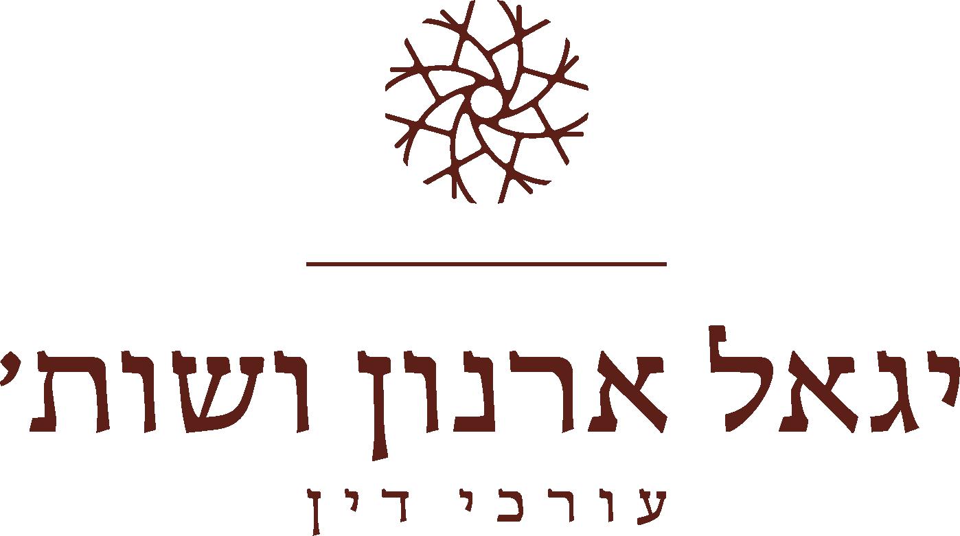 לוגו יגאל ארנון