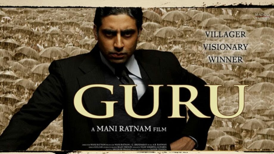 Business movies #37: Guru