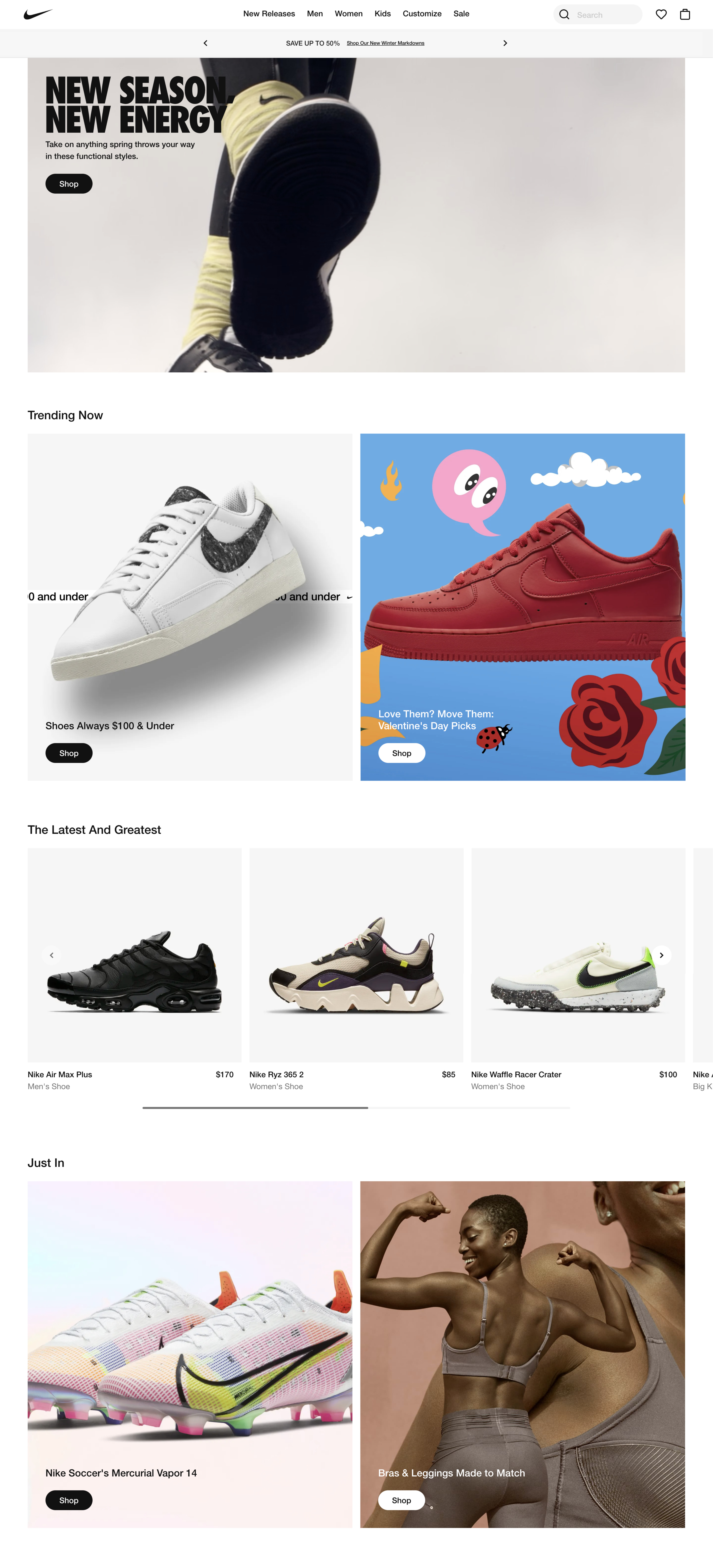 Nike eCommerce agency, Nike mobile app development agency, Nike mobile app design agency, Nike UX/UI agency, Nike web design agency, Nike mobile app agency, Nike product development agency
