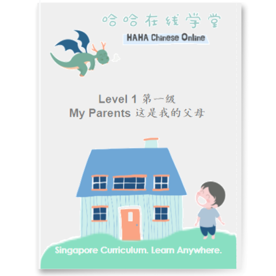 Online Learning Level 1 Module 1 Lesson 2 Material