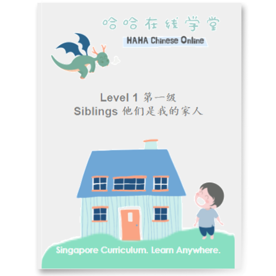Online Learning Level 1 Module 1 Lesson 4 Material
