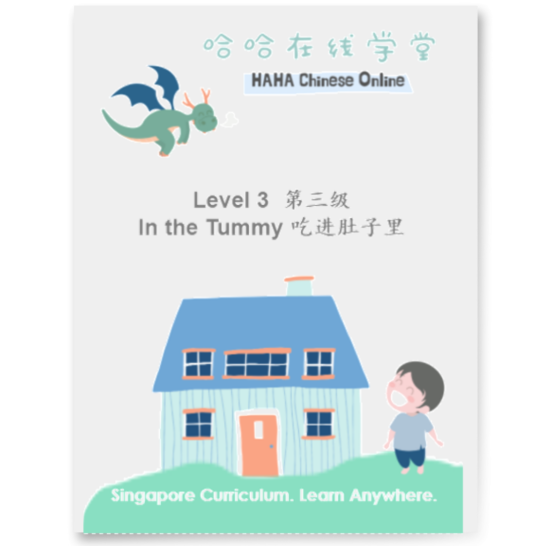 Online Learning Level 3 Module 1 Lesson 2 Material