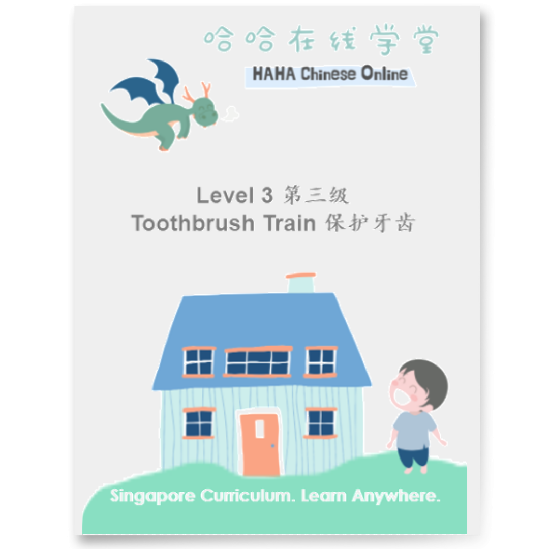 Online Learning Level 3 Module 1 Lesson 3 Material