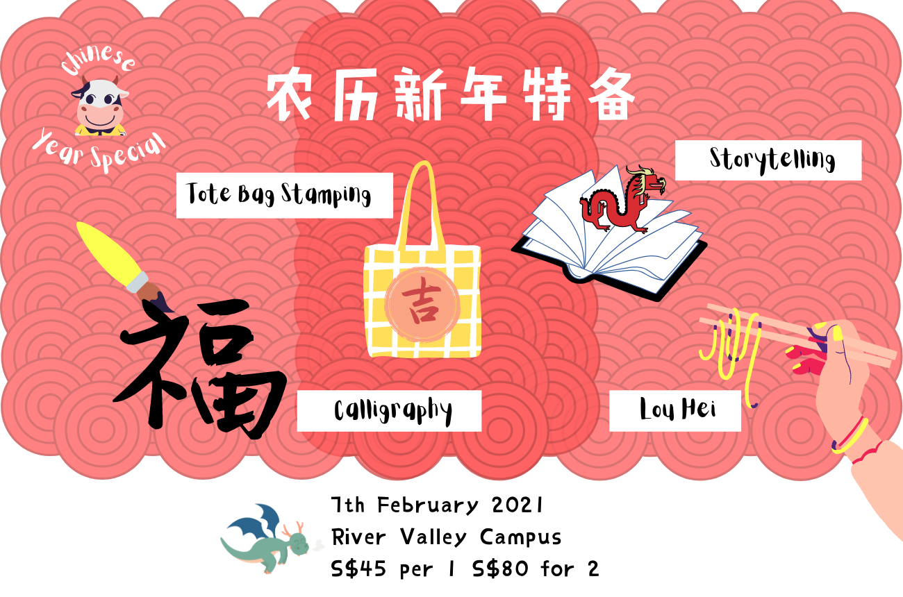 HAHA Chinese CNY 2021 Event [River Valley]