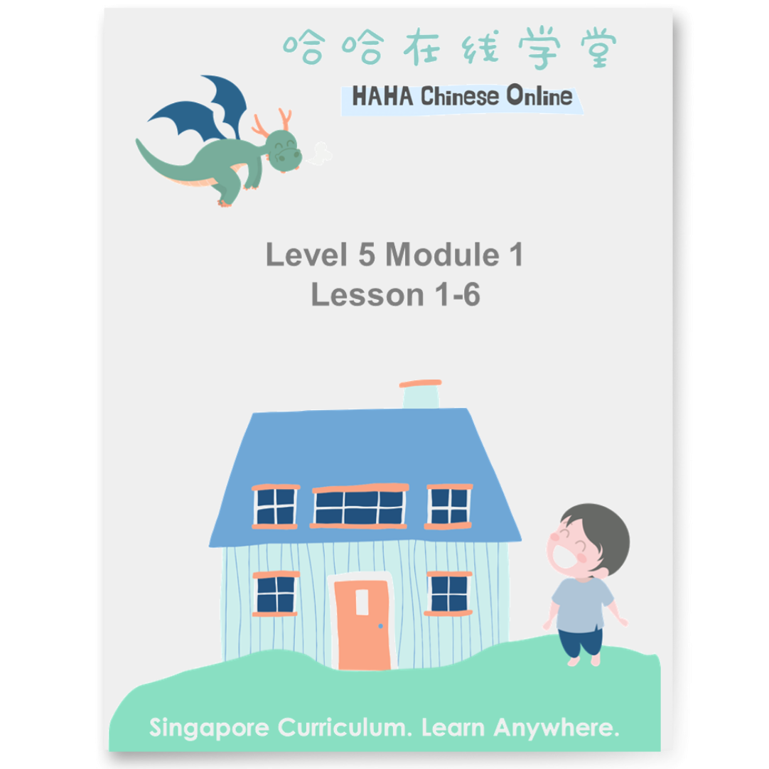 Online Learning Level 5 Module 1 Materials Lessons 1-6