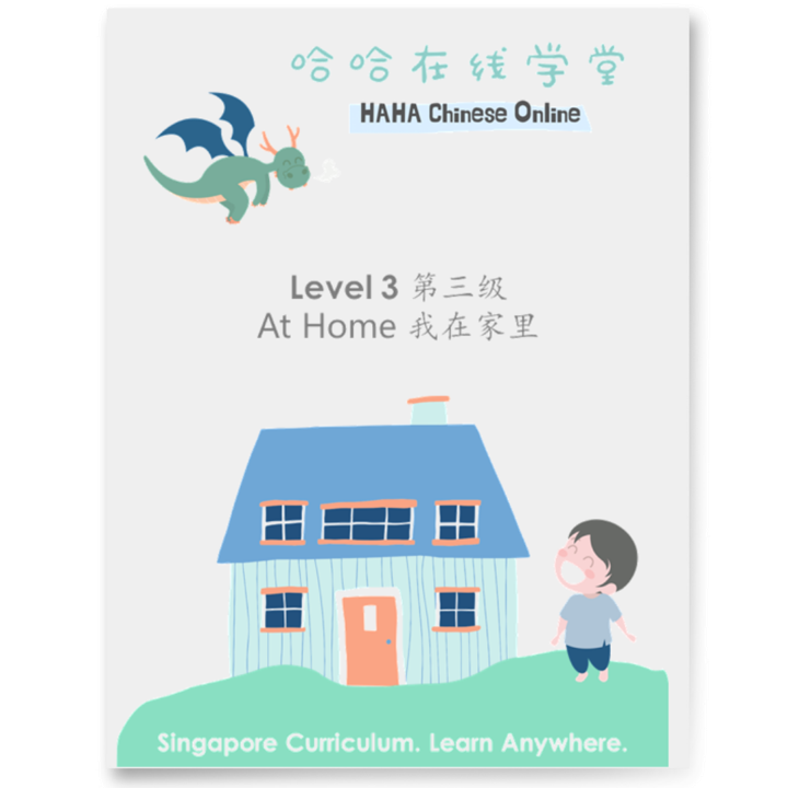 Online Learning Level 3 Module 2 Lesson 11 Material