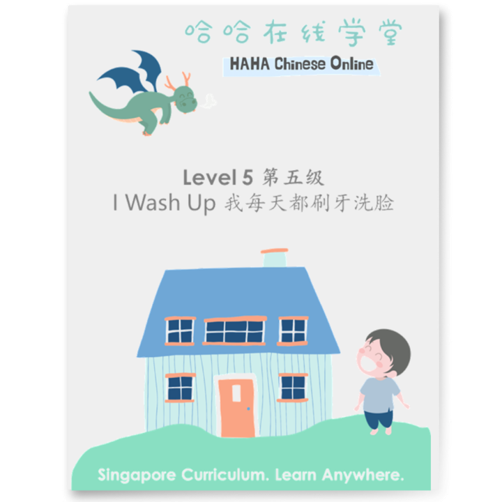 Online Learning Level 5 Module 1 Lesson 9 Material