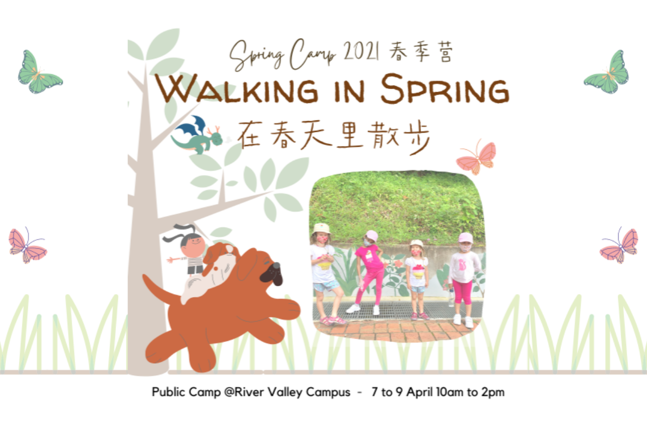 April Spring Camp [7-9 April]- Email hello@hahachinese.co to register your interest!