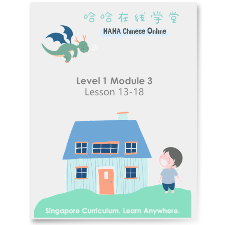 Online Learning Level 1 Module 3 Materials