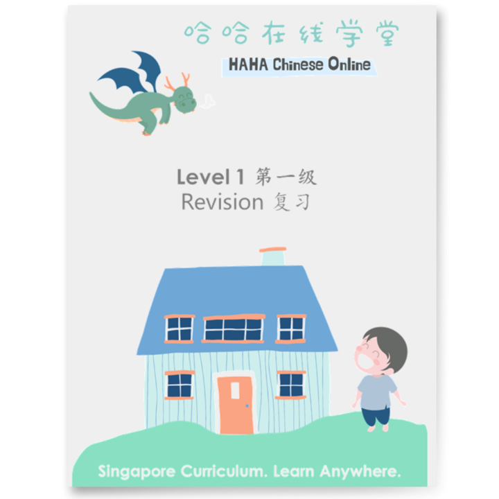 Online Learning Level 1 Module 4 Lesson 24 Material