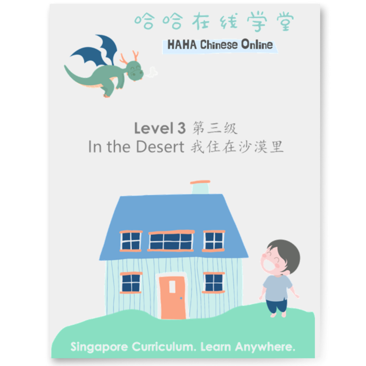 Online Learning Level 3 Module 4 Lesson 21 Material