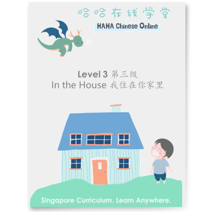 Online Learning Level 3 Module 4 Lesson 23 Material
