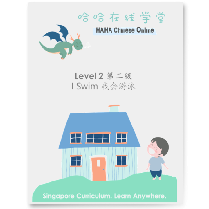 Online Learning Level 2 Module 5 Lesson 26 Material