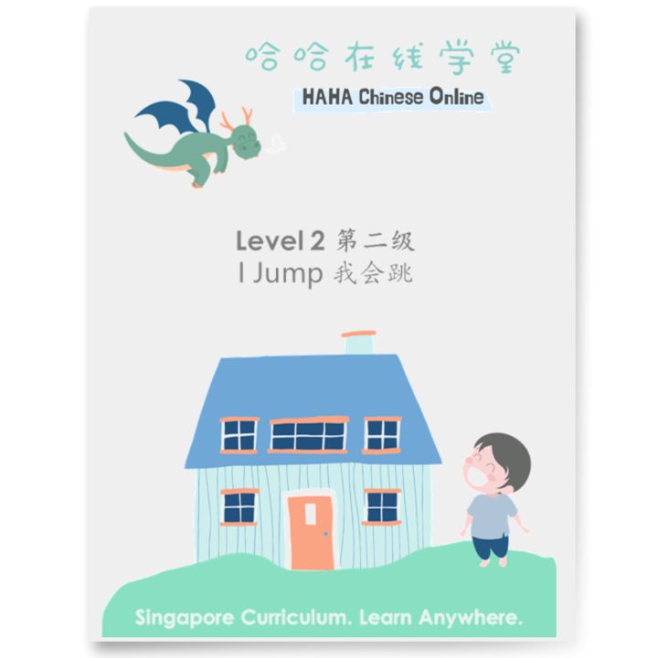 Online Learning Level 2 Module 5 Lesson 27 Material