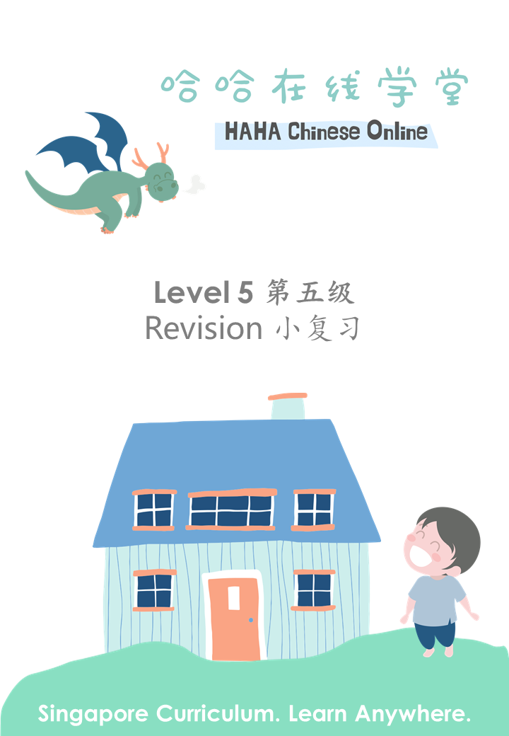 Online Learning Level 5 Module 3 Lesson 30 Material