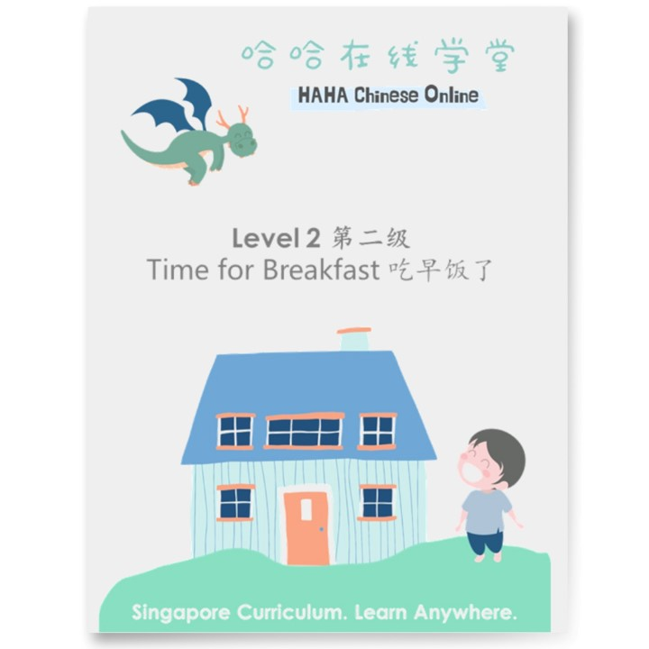 Online Learning Level 2 Module 7 Lesson 37 Material
