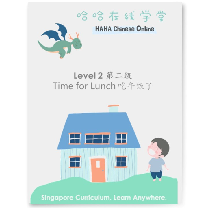 Online Learning Level 2 Module 7 Lesson 38 Material
