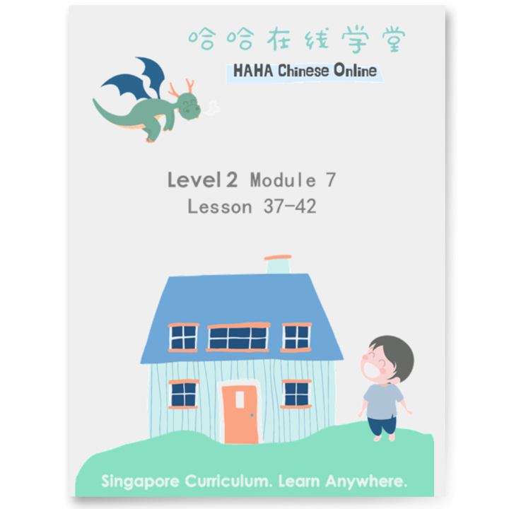 Online Learning Level 2 Module 7 Materials