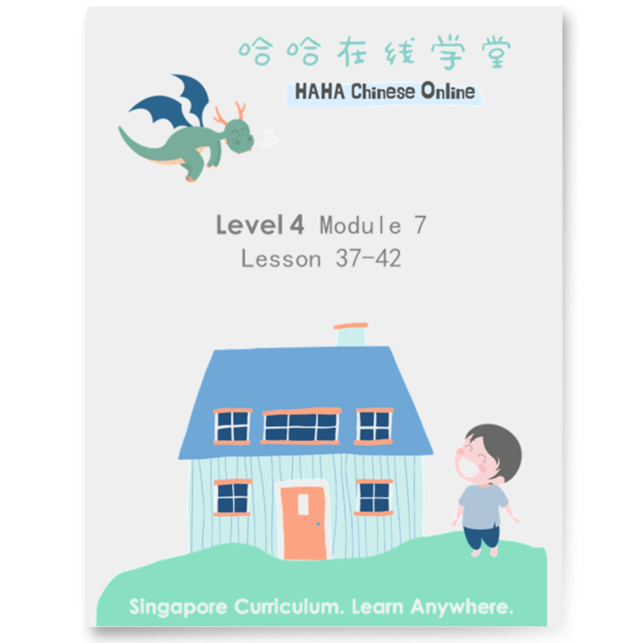 Online Learning Level 4 Module 7 Materials