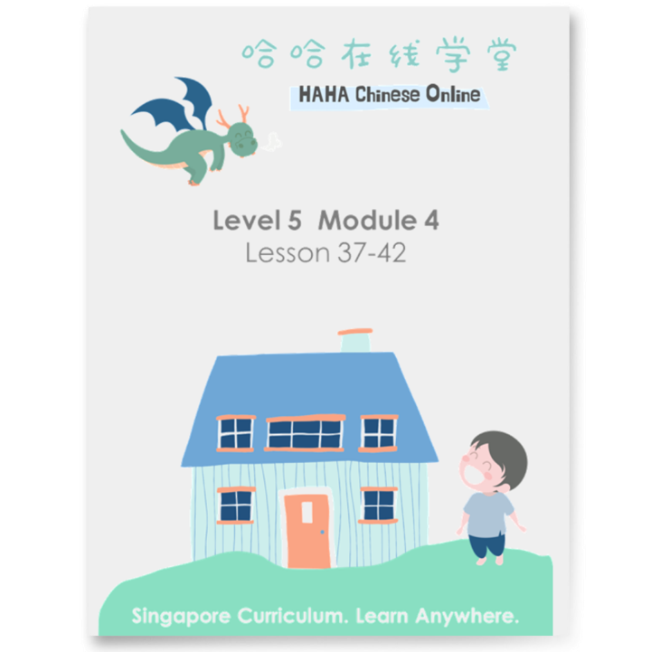 Online Learning Level 5 Module 4 Materials Lesson 37-42