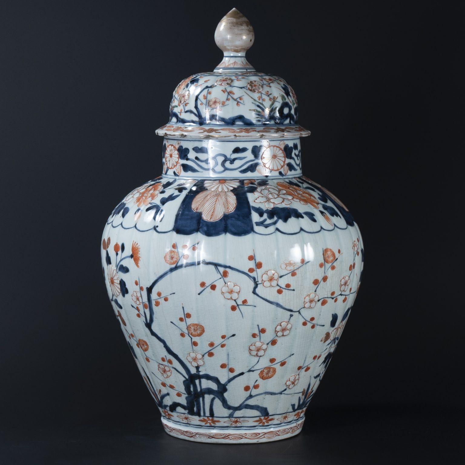 17th Century Japanese Imari Porcelain Vase and Lid