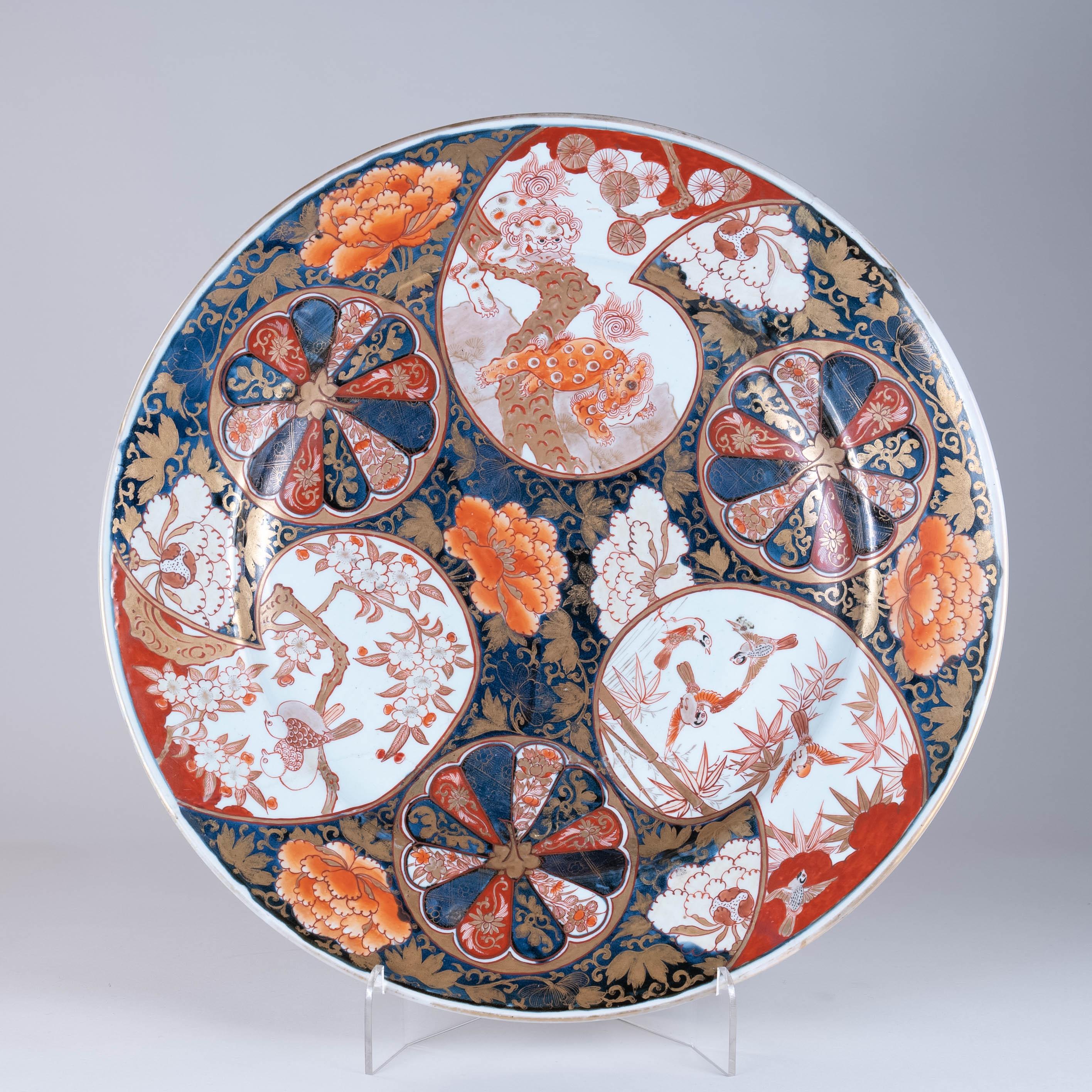 Large 18th Century Japanese Imari Porcelain Charger