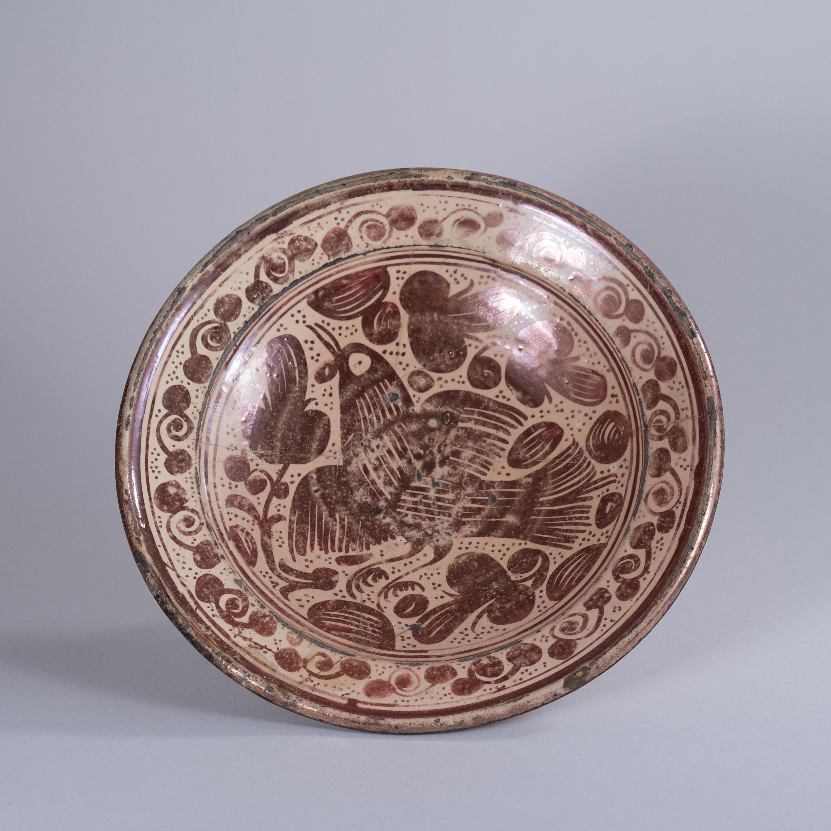 Early 18th Century Hispano Moresque Pottery Lustre Dish