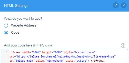 Wix embed code box