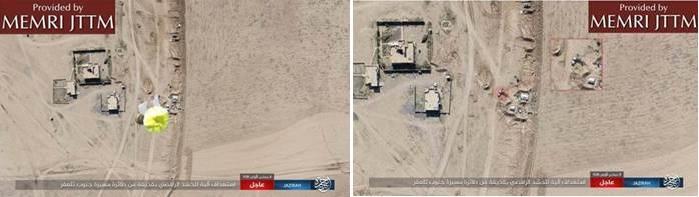 Targeting PMU vehicle south of Tel-Afar Iraq MEMRI