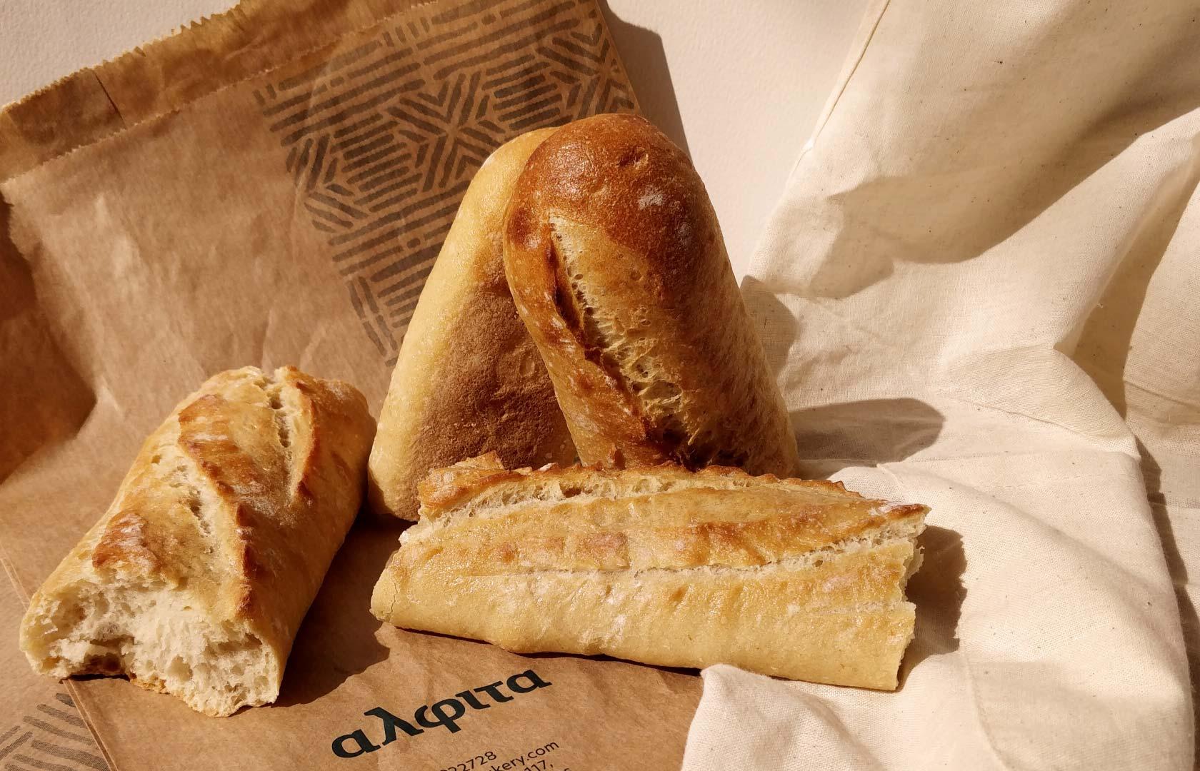 alfita bakery
