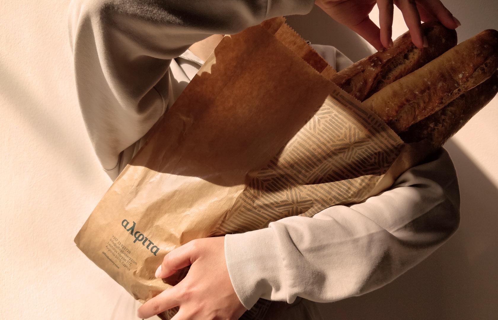 alfita-package