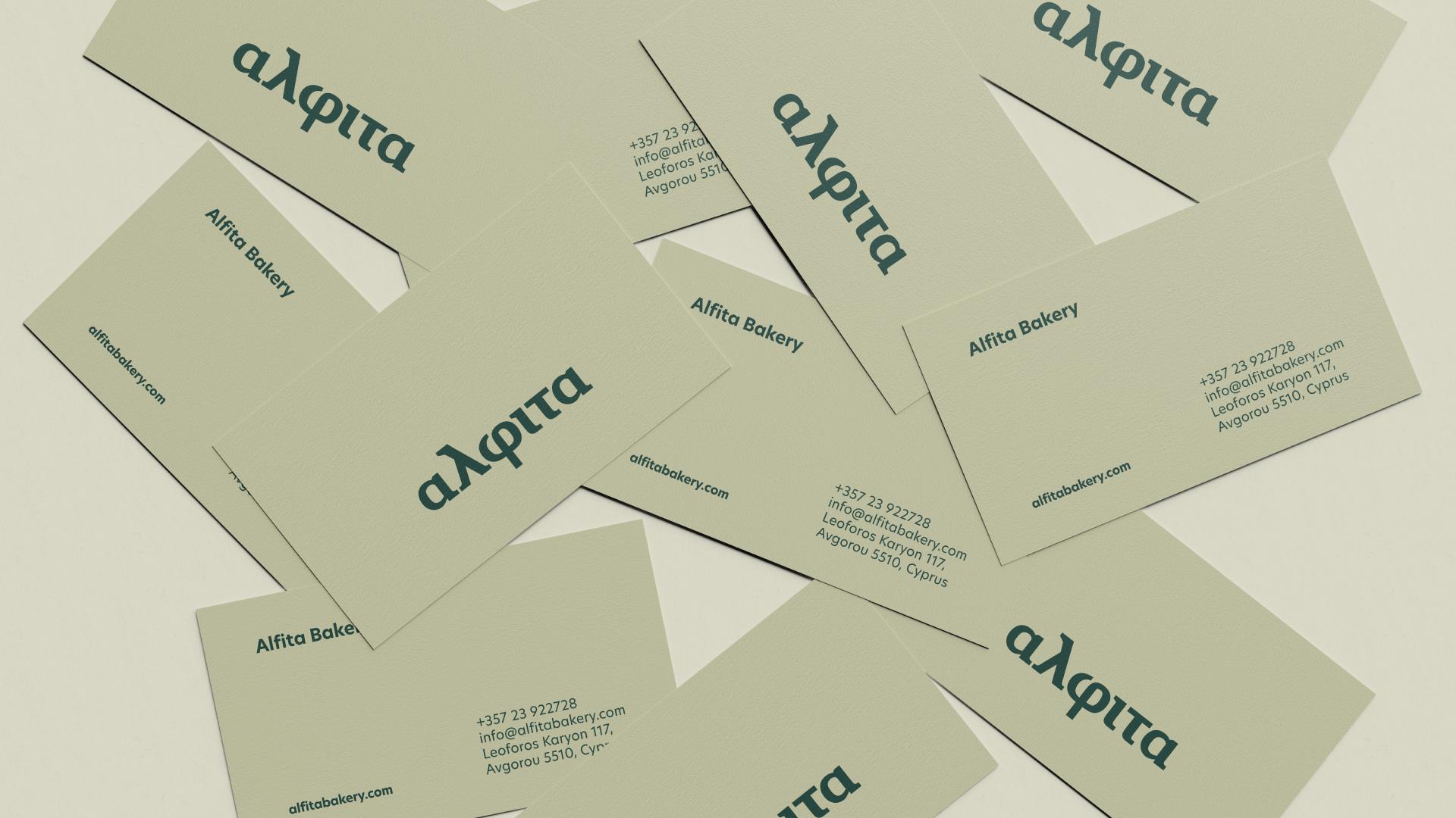 alfita_business cards