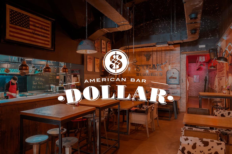 American Bar Dollar