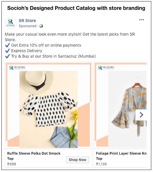 Socioh's Branded Catalog with SR Store branding