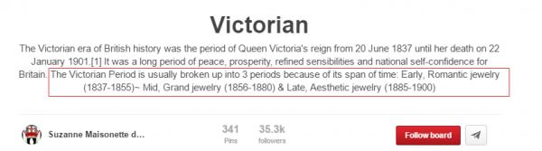 Pinterest - Keyword in board description 2